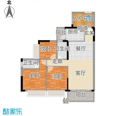 雍华庭C户型