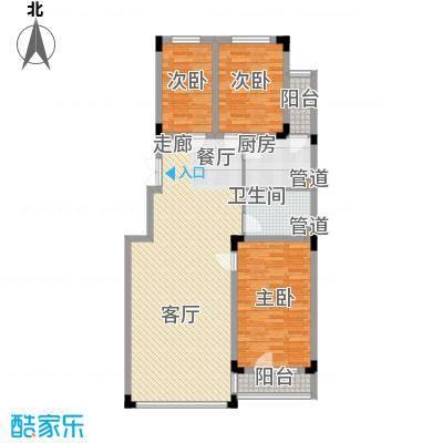 亿洲百旺郦城119.82㎡户型