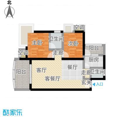 三木阳明华庭75.82㎡房型户型