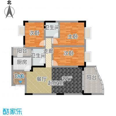 锦天华园97.92㎡房型户型