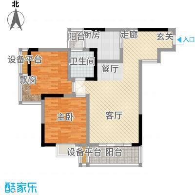 龙隐花苑63.36㎡房型户型