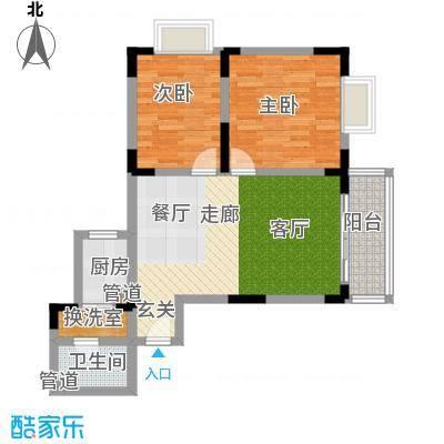 渝南佳苑68.33㎡房型户型