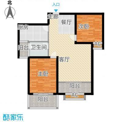 北京路18号103.70㎡A1户型