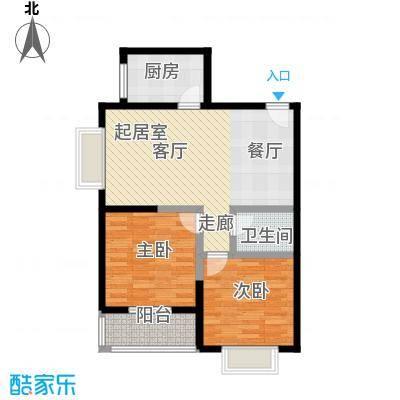 西旅国际中心50.94㎡户型