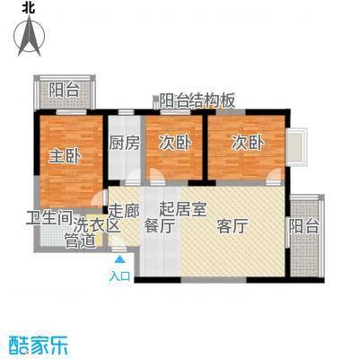 城南鑫苑108.00㎡户型