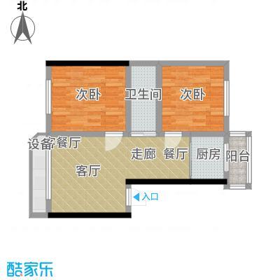 澎湖林苑60.76㎡户型