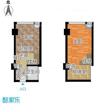 阅城新尚广场阅城50.00㎡房型酒店式公寓户型
