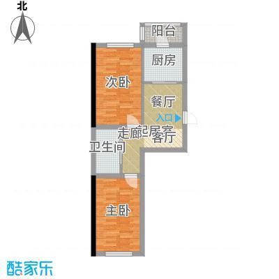 宏胜花园62.00㎡-2户型