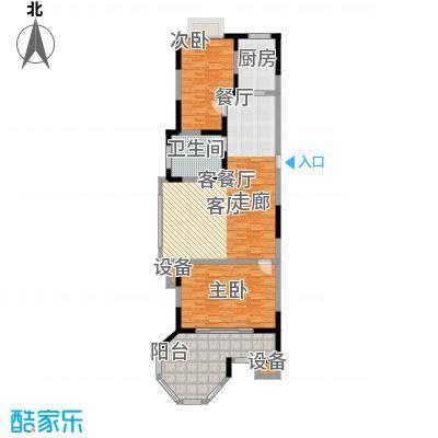青青家园117.68㎡高层5号楼A户型