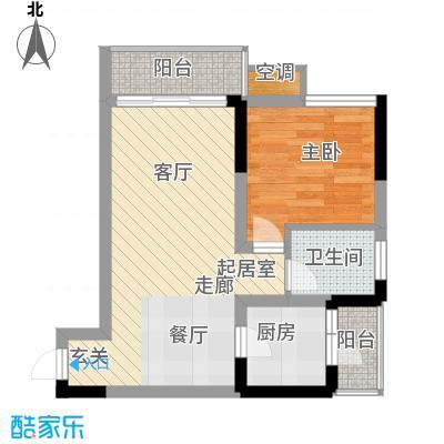 蔚蓝时光43.52㎡房型户型