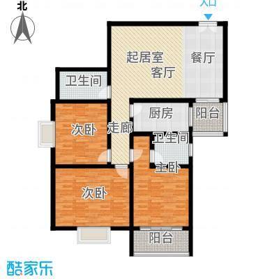 鼎新花园116.16㎡户型