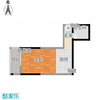 城南鑫苑52.69㎡户型