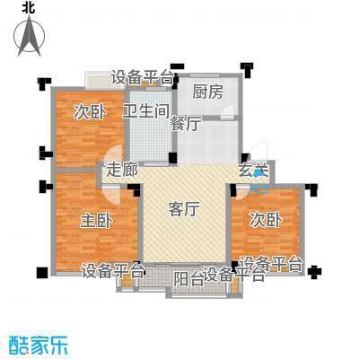 桂竹苑112.30㎡113m2户型