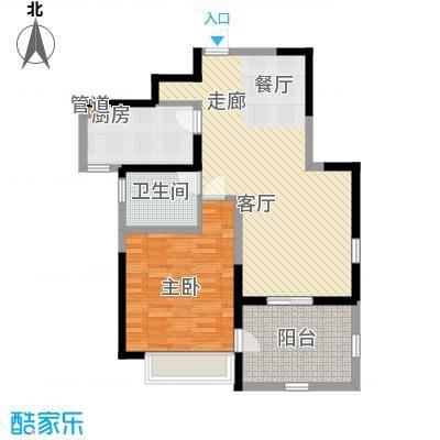华辰丽景79.13㎡C2户型