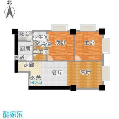 田园国际公寓153.00㎡大开间户型
