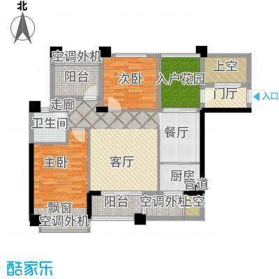 湘腾商业广场99.00㎡铭城户型