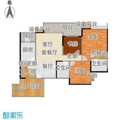 东和院・叠院户型3室1厅2卫1厨
