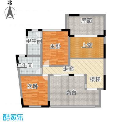 光华阳光水城204.64㎡复式-户型