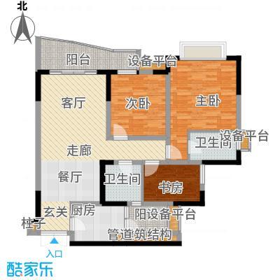 上海城二期94.00㎡-户型