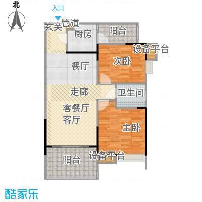 东和院・叠院户型2室1厅1卫1厨