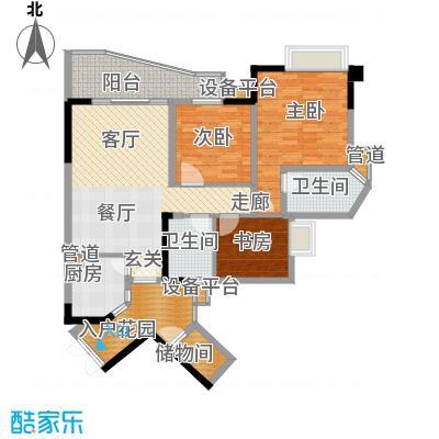 上海城二期98.30㎡-户型