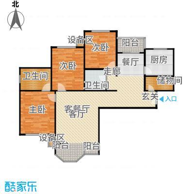 金源・华丽家族124.50㎡房型户型