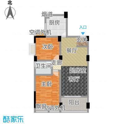 湘江北尚户型2室1卫1厨