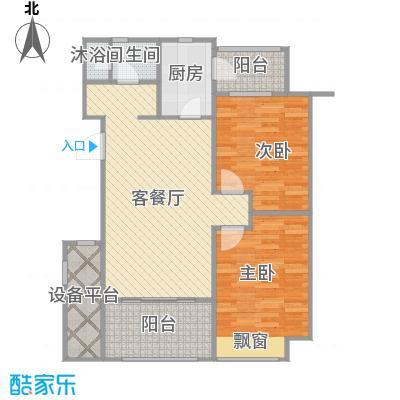 国信御湖公馆二期观澜+改后户型
