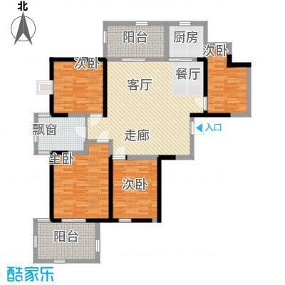 华辰丽景115.43㎡C4户型