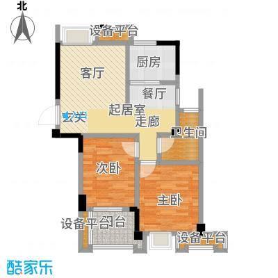 汉景嘉园75.00㎡E户型
