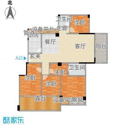 碧海蓝天户型4室1厅2卫1厨