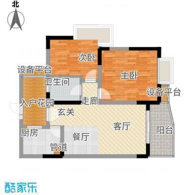 上海城二期71.31㎡-户型