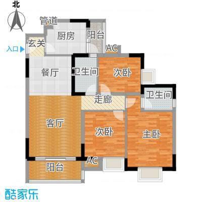 百禾星宿94.85㎡房型户型