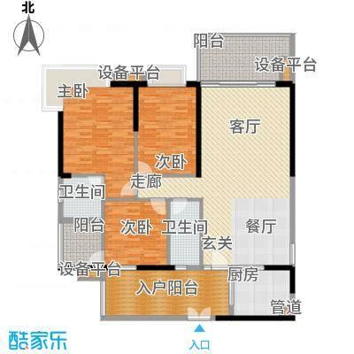骏景豪庭155.72㎡户型