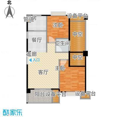 香港公馆户型2室1厅1卫1厨
