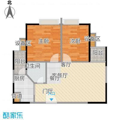 白沙晶城户型2室1厅1卫1厨