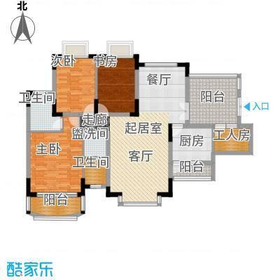 协信巴南新天地120.57㎡房型户型