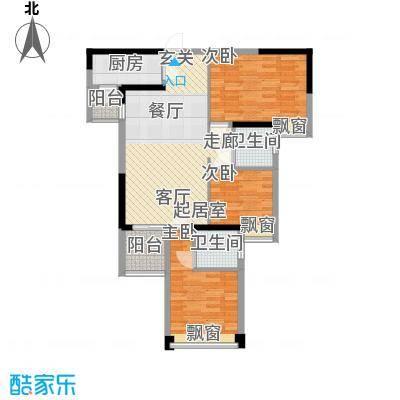 华盈尚轩112.90㎡B-3户型