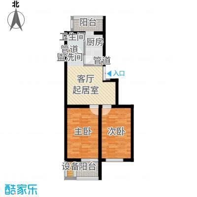 万泉枫景66.00㎡房型户型