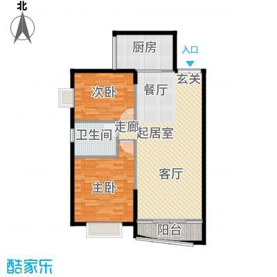 青洲豪庭94.88㎡A2户型