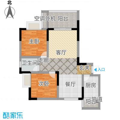 海龙居62.07㎡房型户型