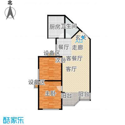 金源・华丽家族90.70㎡房型户型