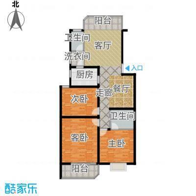鑫湘佳园120.00㎡A户型