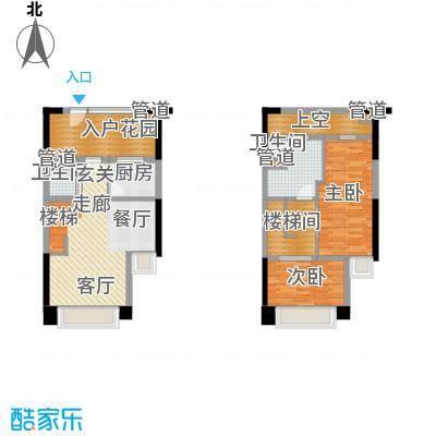 华发新城88.00㎡lomoL2型小复式公寓户型