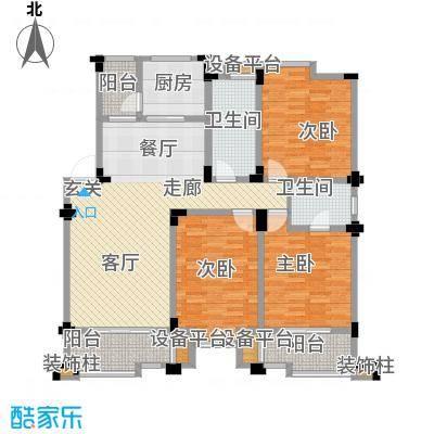 桂竹苑112.30㎡134m2户型