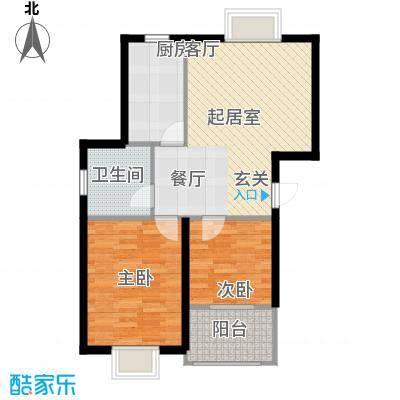 鑫苑城市之家69.00㎡户型