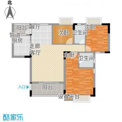 大城小院116.00㎡三期1栋1、2单元户型