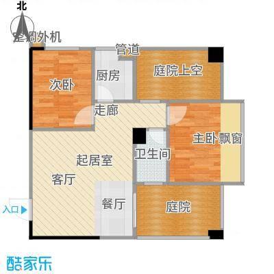 香麓丽舍户型2室1卫1厨