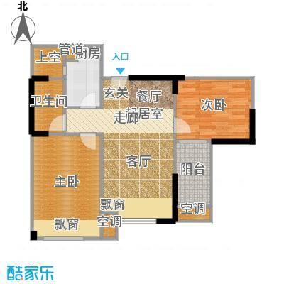 湘域城邦82.00㎡F-3公寓户型
