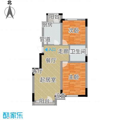 亚泰桂花苑95.00㎡时尚生活馆户型